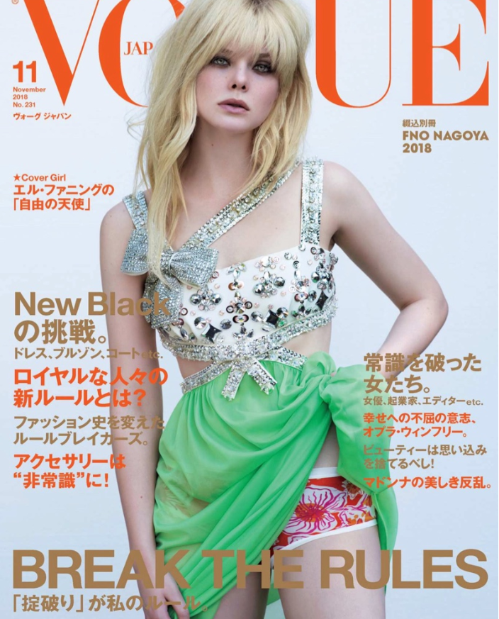 Elle Fanning Hikes Up Her Dress for the November Issue of VOGUE Japan [SFW PICS]