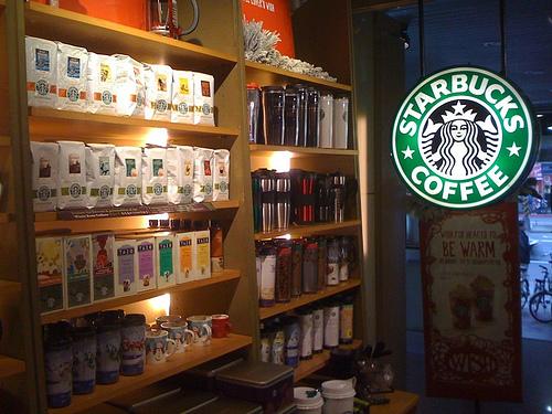 Free Starbucks Macchiatos This Week!