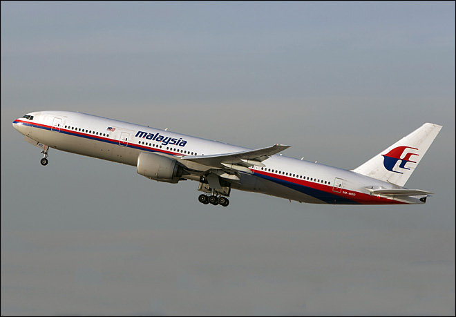 Malaysian Passenger Plane crashed in Eastern Ukraine
