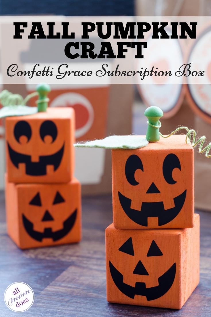 Fall Pumpkin Craft for Kids #crafting #pumpkin #subscriptionbox