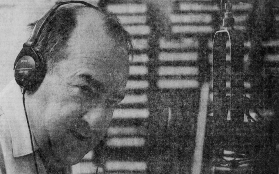 Jerry Sherwin-Longtime WGVA-DJ Dies