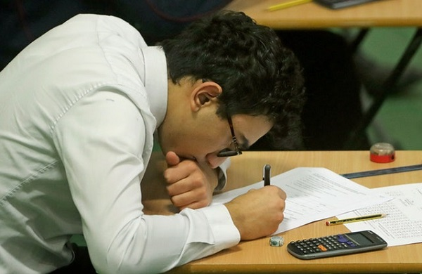 Second Chance Maths Exam open for applications at WIT