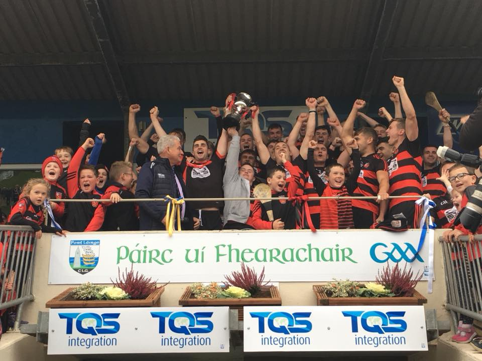 FIVE COUNTY HURLING TITLES IN A ROW FOR BALLYGUNNER!