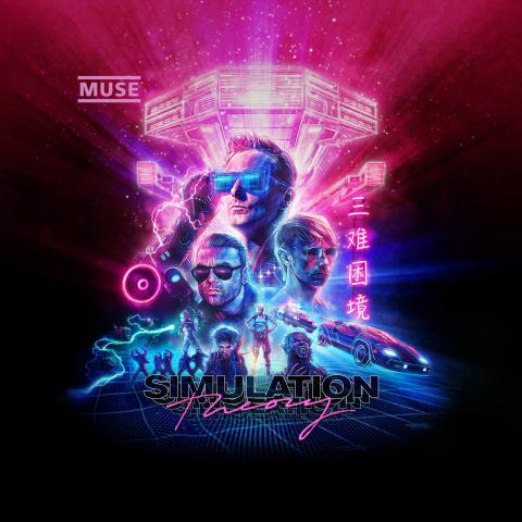 New Muse Album 'Simulation Theory' Due Out in November, Plus a New Song [Video]