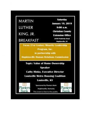 Martin Luther King Jr. Breakfast