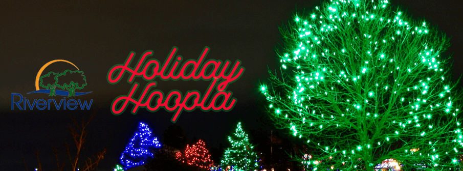 Holiday Hoopla – Christmas Skate