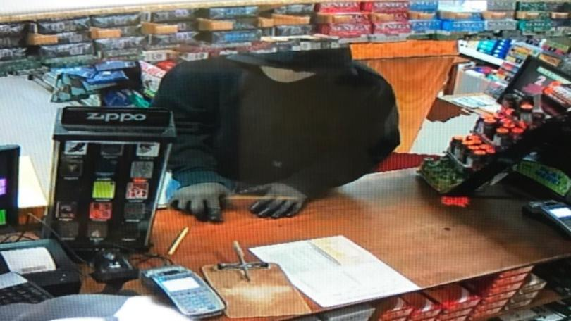 Man Wanted in Cigarette Store Robbery