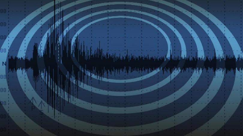 Minor Earthquake Strikes In Knox County