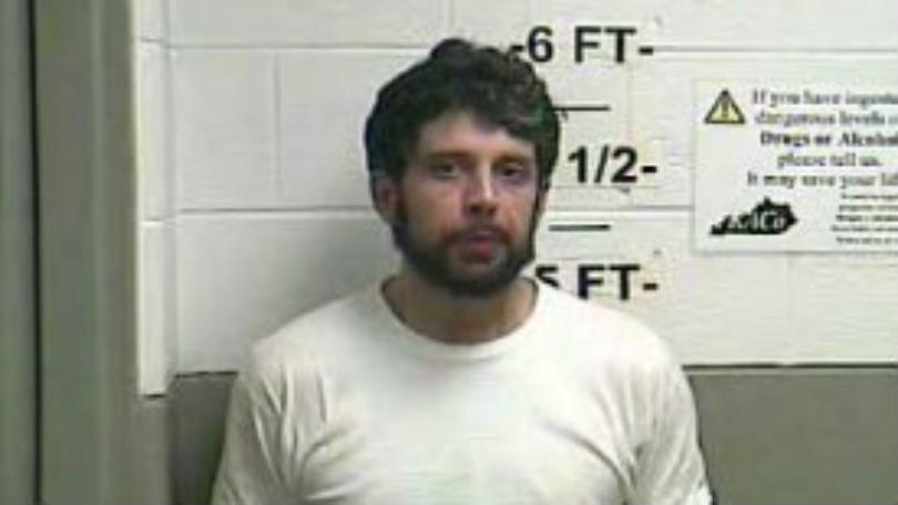 Man Arrested For Drugs At Whitley County Judicial Center