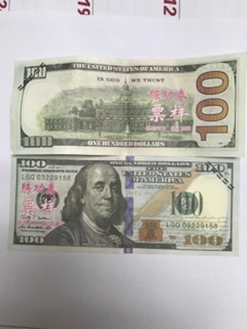 Knox County Police Investigating Fake $100 Bills