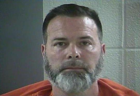 Not Guilty Plea Entered In Richie Farmer DUI Case