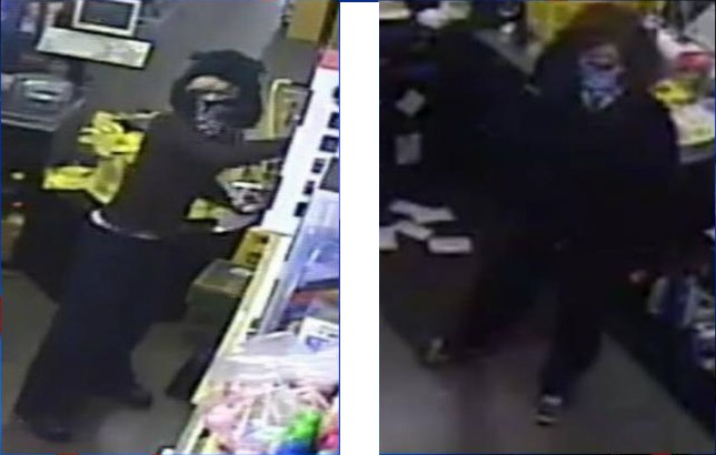Laurel County Police Looking For Robbery Suspects