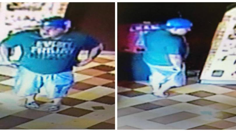 Corbin Police Looking For Thief