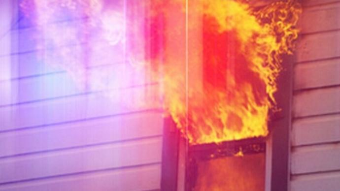 Body Found In Jackson County House Fire