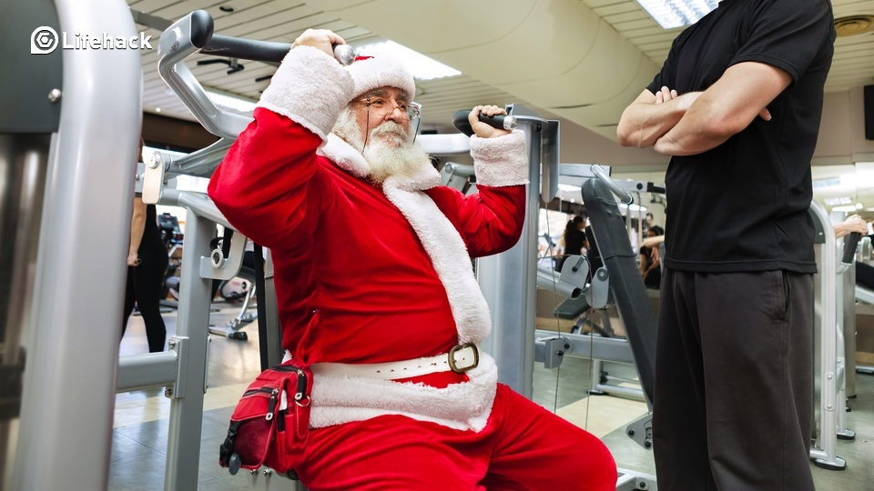 Good For You - Stay Fit This Holidays Season