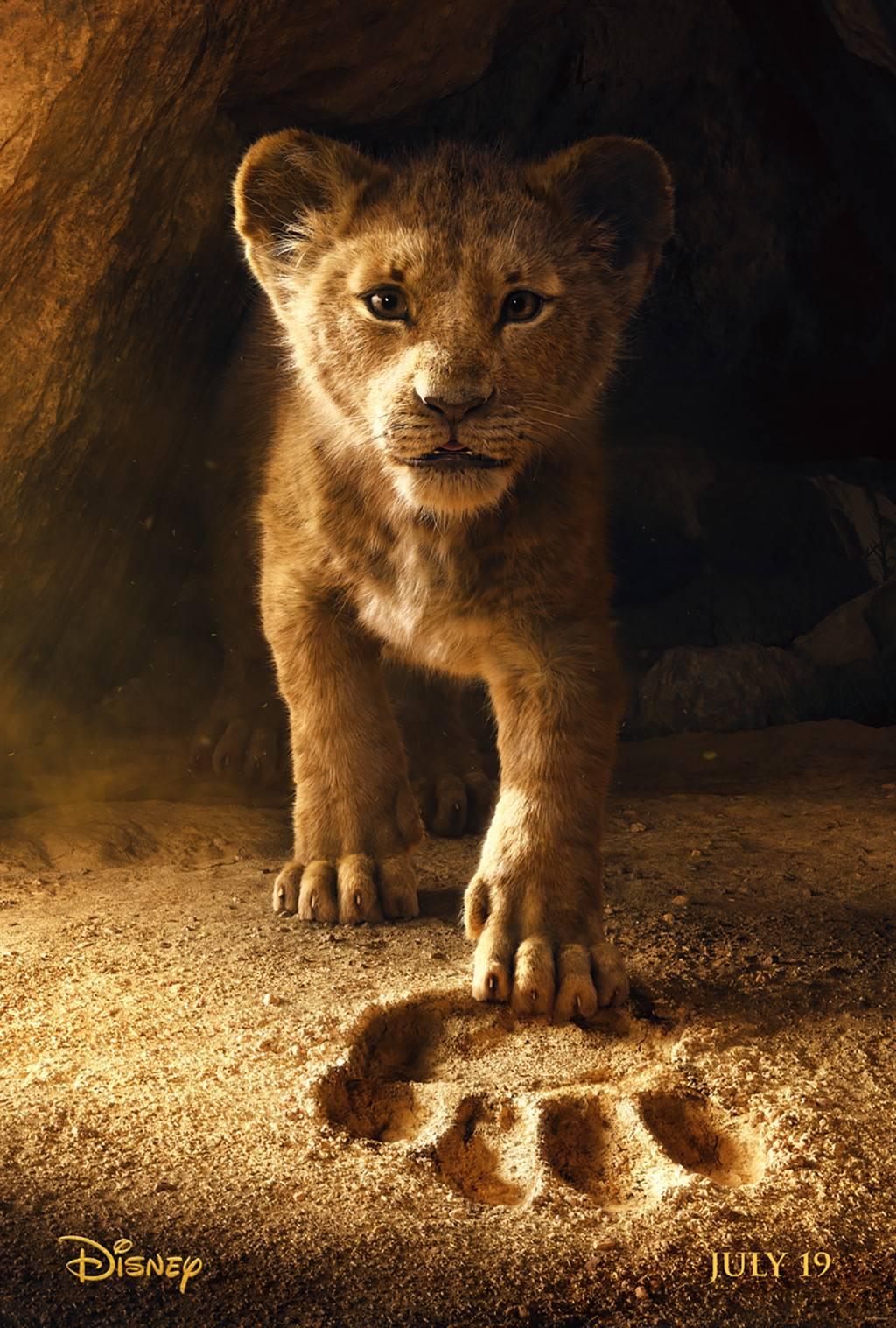 Lion King teaser