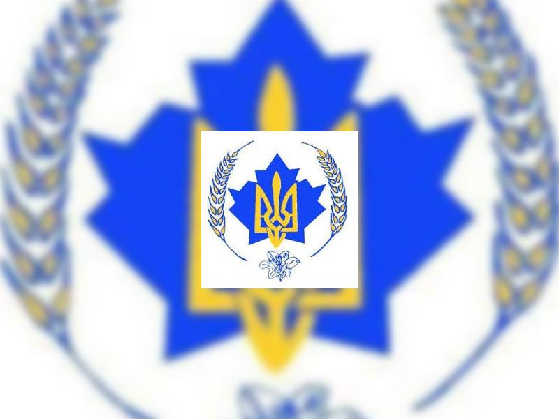 Ukrainian Canadian Congress of Saskatchewan Hosts its Awards Luncheon Sunday