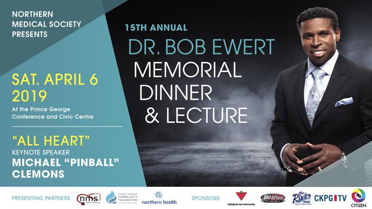 2019 Dr. Bob Ewert Memorial Dinner & Lecture
