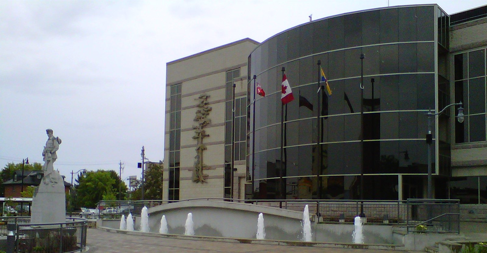Integrity Commissioner Sought By City