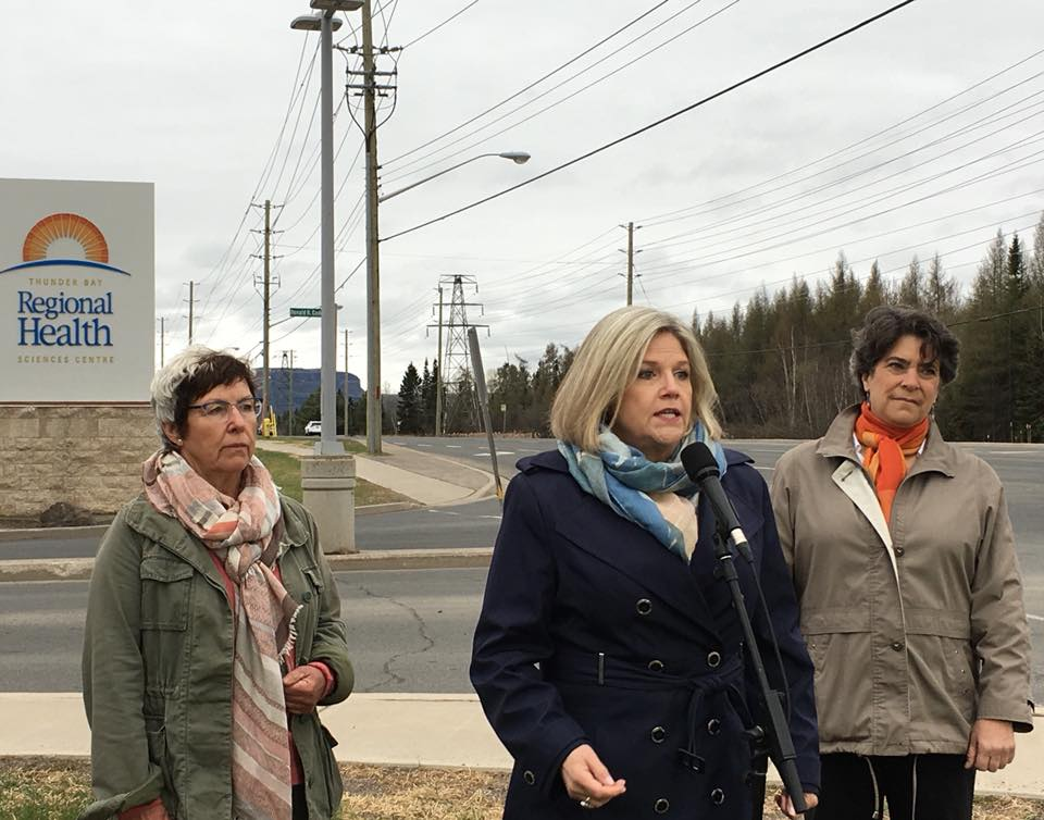 NDP Not Satisfied With Hospital Funding