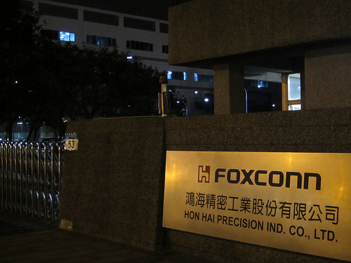 Second Foxconn Informational Session Announced