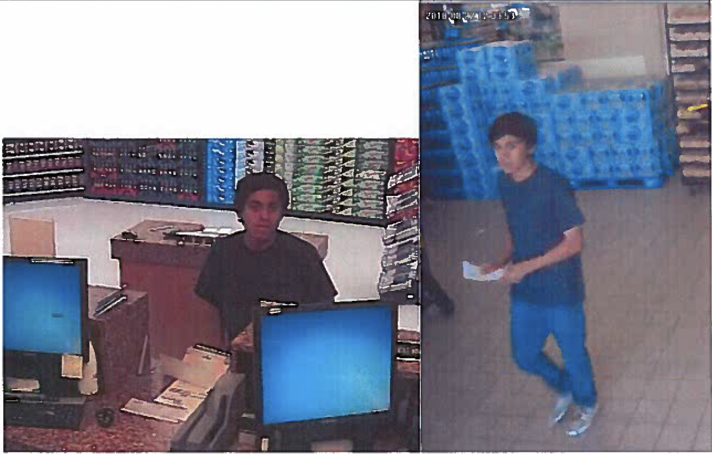 Brown County Sheriff's Office Person Of Interest In Bank Fraud