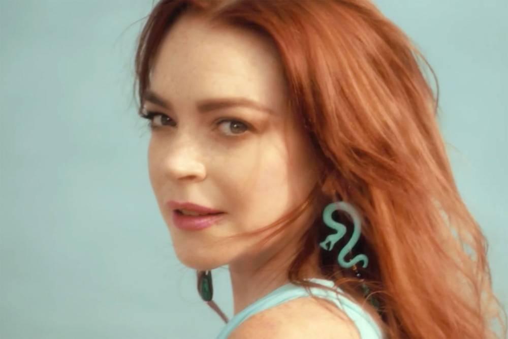 Lindsay Lohan Has A New Reality Show!