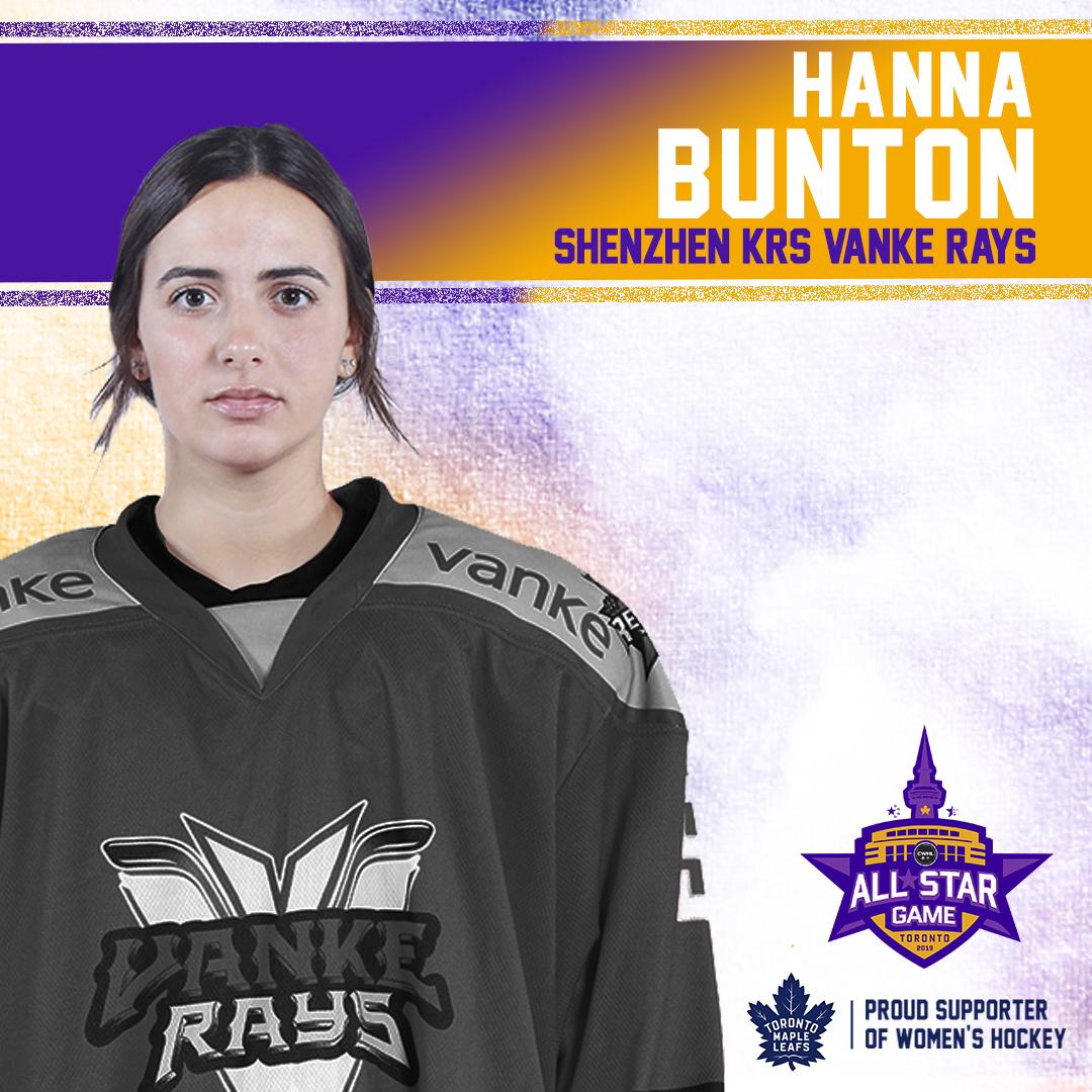 Bunton selected to All Star team