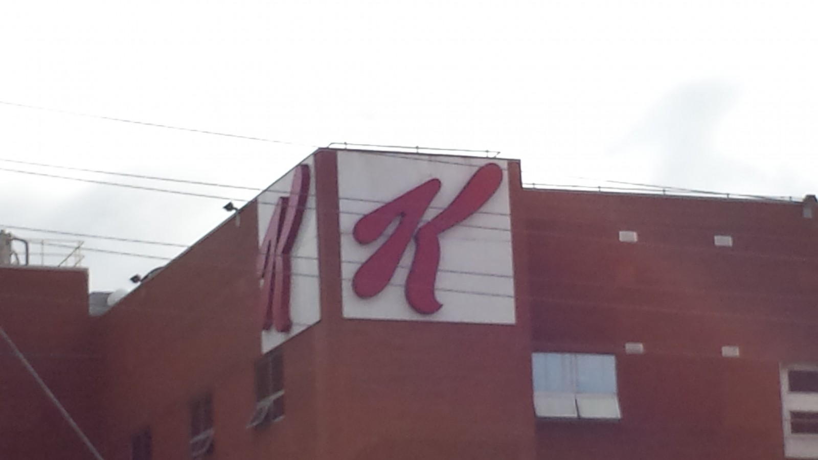 Final day for 300 Kellogg's workers