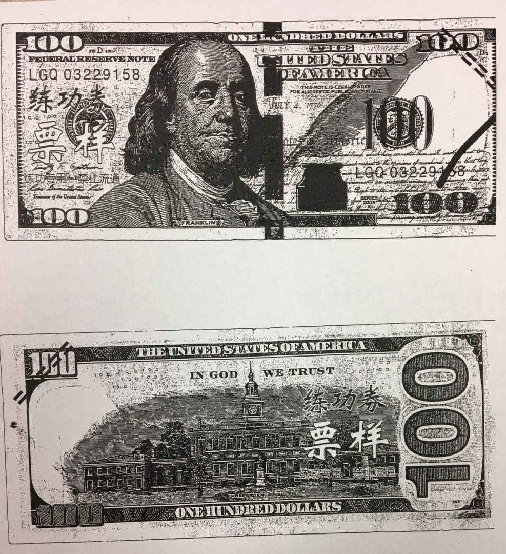 INDIANA WOMAN SUSPECTED OF PASSING COUNTERFEIT BILLS