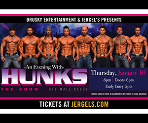 Feature: http://www.druskyentertainment.com/event/1748393-hunks-all-male-revue-warrendale/