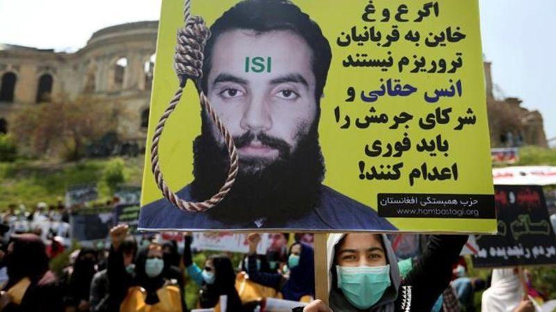 Af-Taliban prisoner swap 'postponed