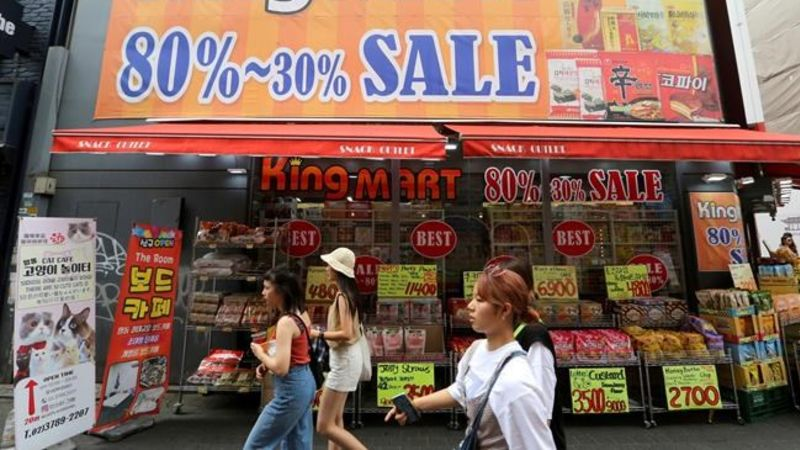 King Of Trade Lethbridge >> South Korea S Central Bank Lowers Rate Amid Japan Trade Row