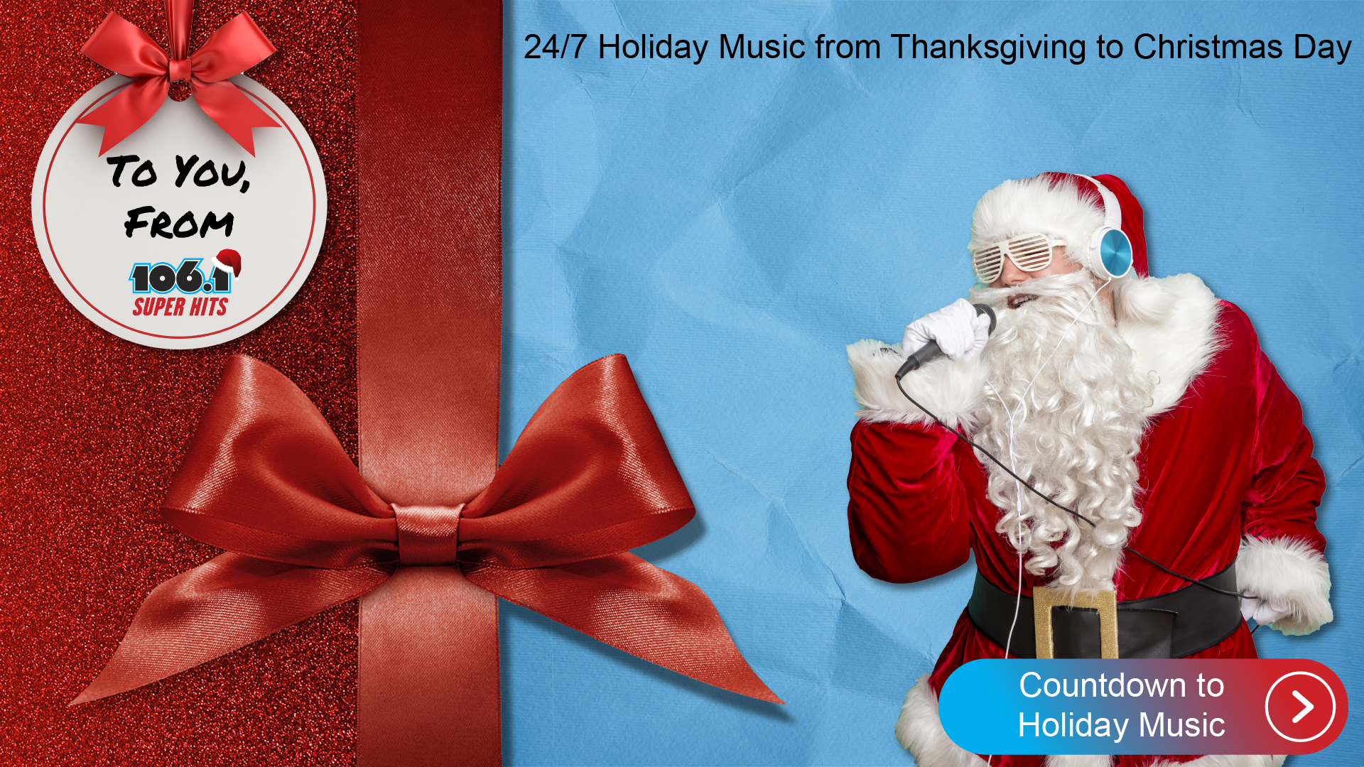 Christmas Music Programs 2020 Cedar Rapids, Ia Dubuque's Super Hits 106   70s, 80s, & 90s   KIYX