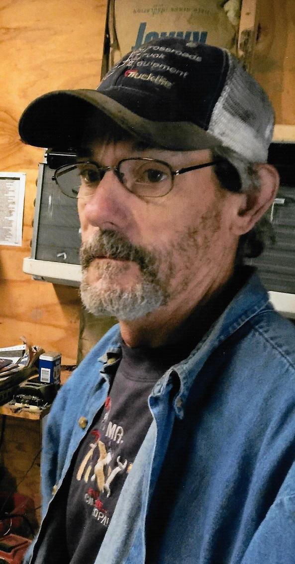 Lowell Dean Ingram