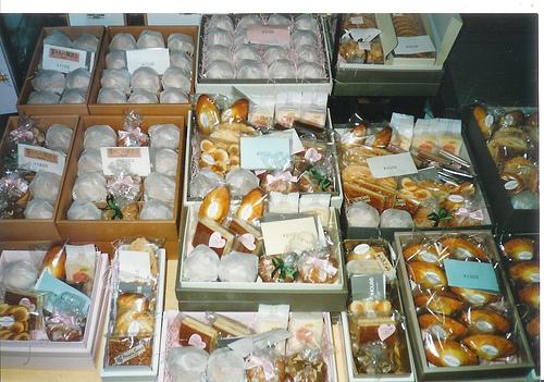 Bake Sale in Effingham Tomorrow
