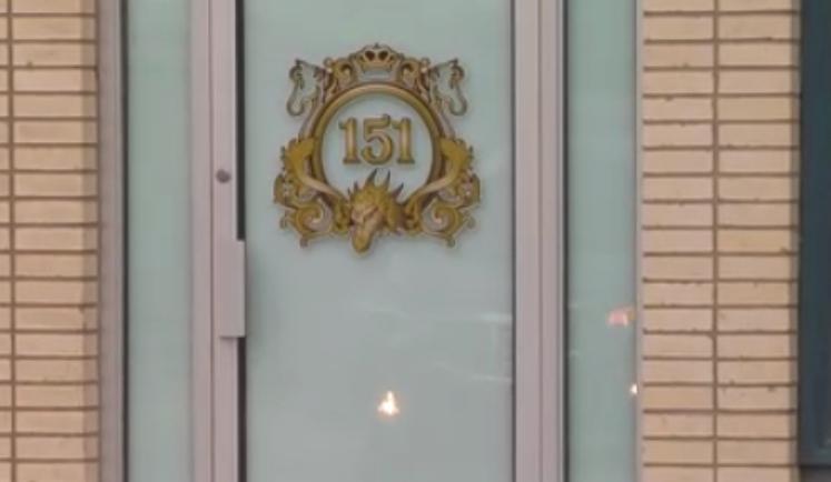 City of Regina investigating potential bylaw violations at Regina strip club