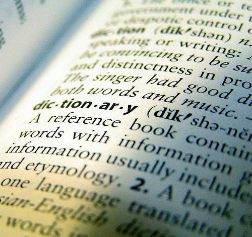 Love it or Hate it. The Dictionary has some new words