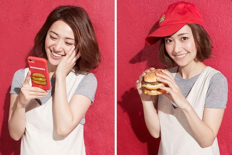 McDonald's Launches Big Mac Merch
