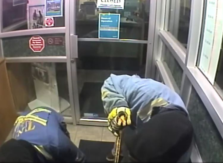 Broadview RCMP Investigating Theft of ATM from Whitewood Conexus Credit Union Branch