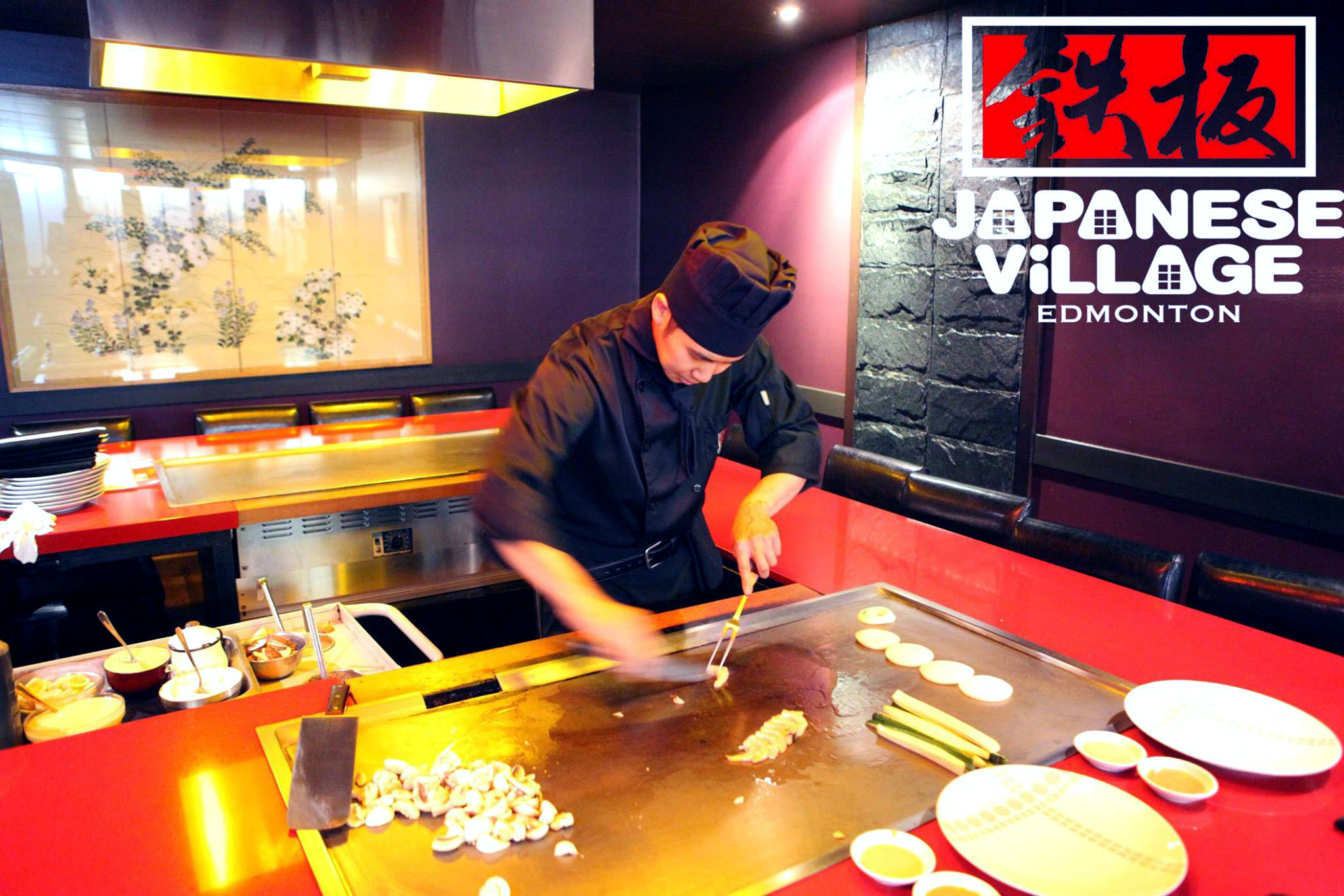 Win an Office Dinner at Japanese Village