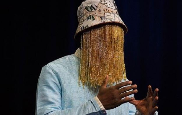 Anas showed nothing new but provided an evidence of an existing rot - Lecturer