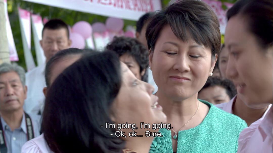 "This week on ""Let's Get Married"""