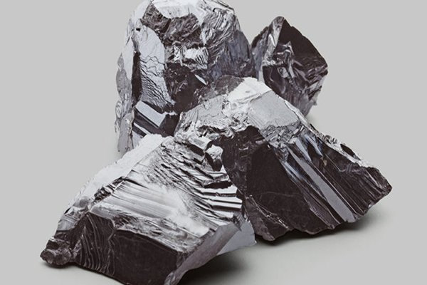 Ghana discovers new mineral, Lithium