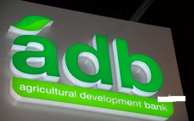 Unibank takes over ADB