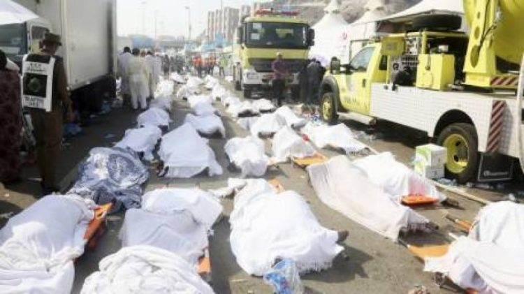 Hajj: 3 Ghanaian pilgrims die in Saudi Arabia