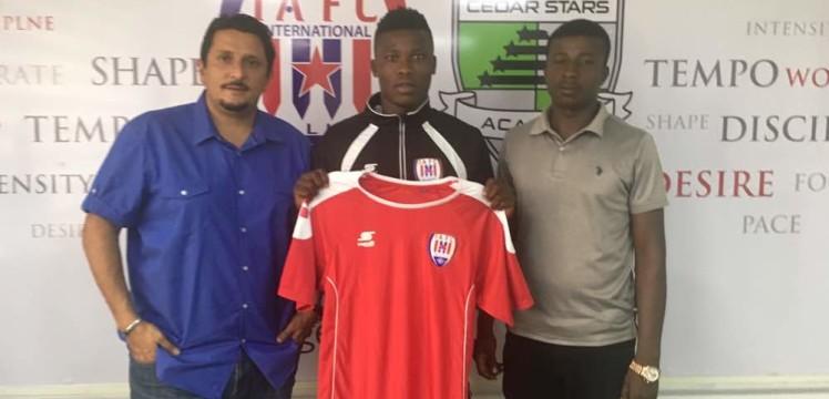 Samuel Armah joins Inter Allies FC