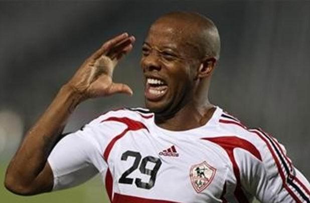 FIFA slaps Zamalek with $30,000 fine over unpaid Junior Agogo salary