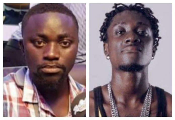 Vybrant Faya's killer finally opens up