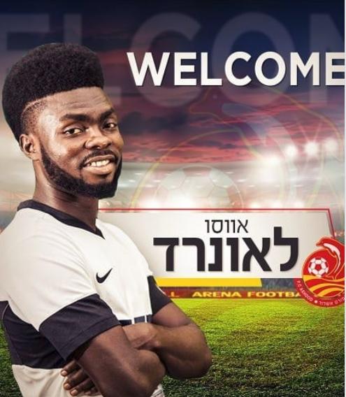Dreams FC captain Leonard Owusu joins Israeli side FC Ashdod